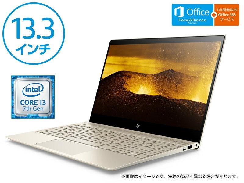 【SALE中エントリーでポイント最大33倍】 Core i3 4GBメモリ 256GB高速SSD 13.3型 HP ENVY 13シルクゴールド(型番:2DP48PA-AACW) ノートパソコン 新品 Office付き