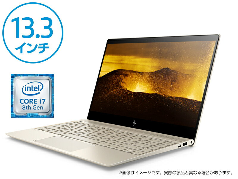 【SALE中エントリーでポイント最大33倍】 Core i7 8GBメモリ 512GB高速SSD 13.3型 HP ENVY 13 シルクゴールド(型番:2LS14PA-AAAA) ノートパソコン 新品