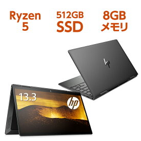 【1/28(木)1:59まで全品10%OFFクーポン】Ryzen5 8GBメモリ 512GB高速SSD 13.3型 タッチ式 HP ENVY x360 13(型番:3N928PA-AADH)指紋認証 ノートパソコン office付き 新品 (2020年7月モデル)
