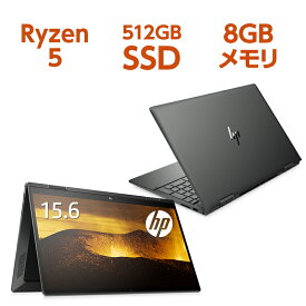 Ryzen5 8GBメモリ 512GB高速SSD 15.6型 タッチ式 HP ENVY x360 15(型番:3E997PA-AAAQ)指紋認証 ノートパソコン office付き 新品 (2020年7月モデル)