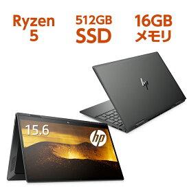 Ryzen5 16GBメモリ 512GB高速SSD 15.6型 タッチ式 HP ENVY x360 15(型番:3E998PA-AACB)指紋認証 ノートパソコン office付き 新品 (2020年7月モデル)