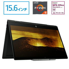 【6/19(水)09:59まで エントリーでポイント最大26倍】 Ryzen5 16GBメモリ 256GB 超高速SSD (PCIe) 1TB HDD 15.6型 タッチ式 HP ENVY 15 x360(型番:6CE56PA-AAAD) 顔認証 ノートパソコン Office付き 新品 Corei7 同等性能