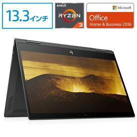 【6/19(水)09:59まで エントリーでポイント最大26倍】 Ryzen3 8GBメモリ 256GB高速SSD 13.3型 タッチ式 HP ENVY 13 x360(型番:4ME09PA-AADR)顔認証 ノートパソコン office付き 新品 Core i5 同等性能
