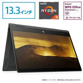 【6/19(水)09:59まで エントリーでポイント最大26倍】 Ryzen3 8GBメモリ 256GB高速SSD 13.3型 タッチ式 HP ENVY 13 x360(型番:4ME09PA-AADA)顔認証 ノートパソコン office付き 新品 Core i5 同等性能