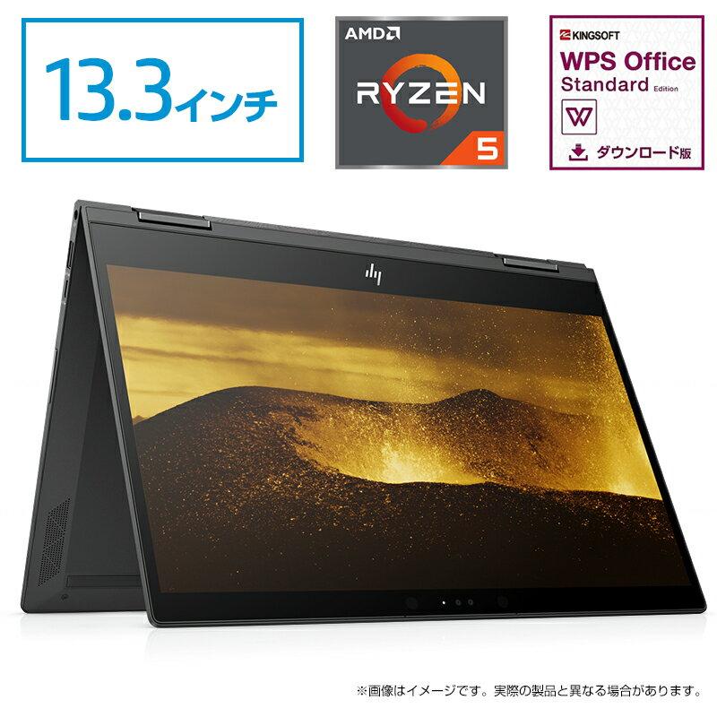 【11日1:59までエントリーでポイント最大32倍】 Ryzen5 8GBメモリ 256GB高速SSD 13.3型 タッチ式 HP ENVY 13 x360(型番:4ME10PA-AACY)顔認証 ノートパソコン office付き 新品 Core i7 同等性能