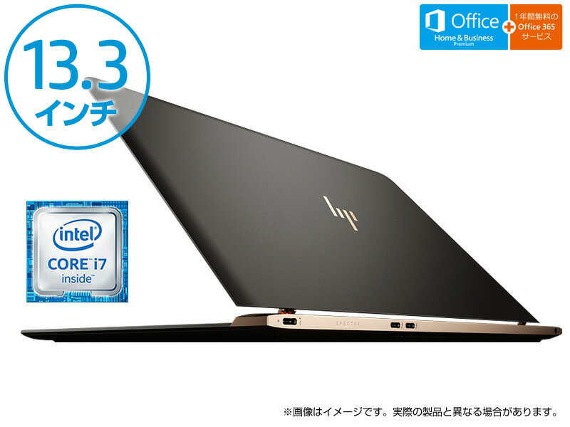 【世界最薄級PC】Core i7 8GBメモリ 512GB高速SSD 13.3型 FHD HP Spectre 13 (型番:Y4G21PA-ACMZ) ノートパソコン 新品 Office
