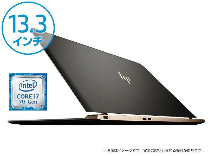【世界最薄級PC】Core i7 8GBメモリ 512GB高速SSD 13.3型 FHD HP Spectre 13 (型番:Y4G21PA-AAAA) ノートパソコン 新品