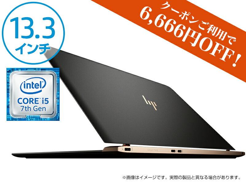 【SALE中エントリーでポイント最大15倍】 Core i5 8GBメモリ 256GB高速SSD 13.3型 FHD HP Spectre 13 (型番:Y4G20PA-AAAA) ノートパソコン 新品 【世界最薄級】【クーポン利用で更に6,666円OFF!】