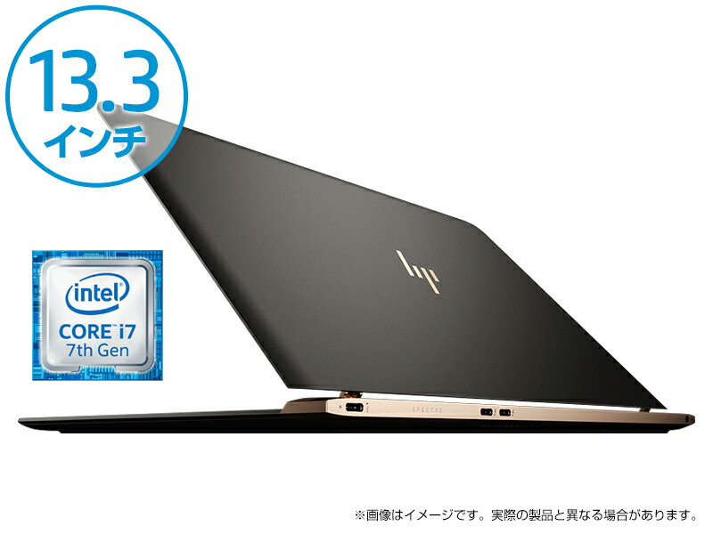 【セール中エントリーでポイント最大32倍】【世界最薄級PC】 Core i7 8GBメモリ 512GB高速SSD 13.3型 FHD HP Spectre 13 (型番:Y4G21PA-AAAA) ノートパソコン 新品