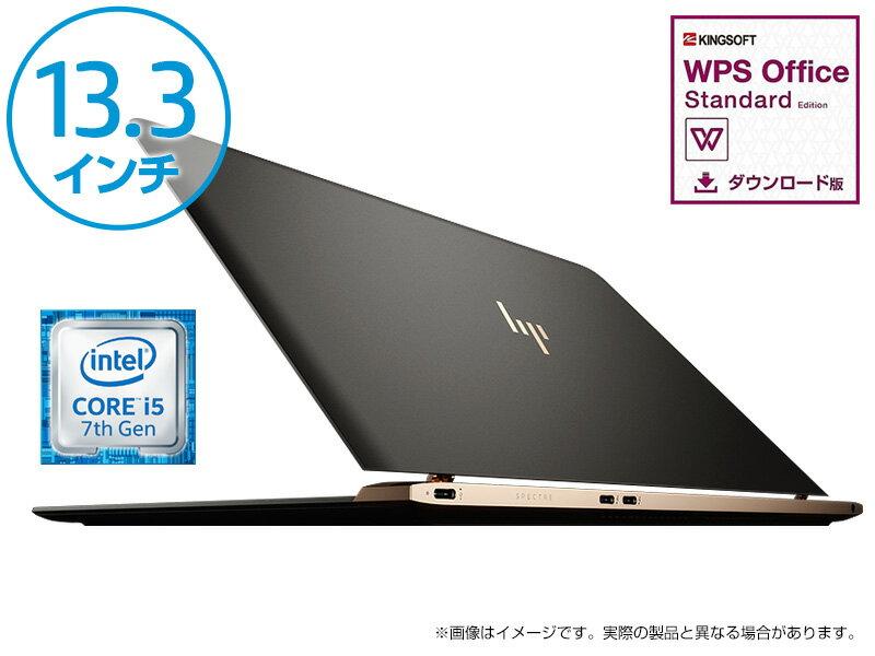 【世界最薄級】Core i5 8GBメモリ 256GB高速SSD 13.3型 FHD HP Spectre 13 (型番:Y4G20PA-ACKL) ノートパソコン 新品 Office付き