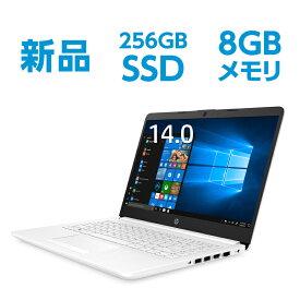 【6/11(木)1:59までエントリーで全品ポイント5倍&特価品多数】 Ryzen5 8GBメモリ 256GB SSD PCIe規格 14.0型 フルHD HP 14s (型番:7XJ17PA-AABM) ノートパソコン office付き 新品 Corei7 同等性能