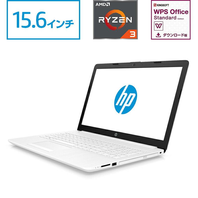 【3/26 1:59までエントリーでポイント最大30倍】 Ryzen3 4GBメモリ 1TB HDD 15.6型 HP 15(型番:4ZA16PA-AAAE)ノートパソコン WPS office付き 新品 Corei3 同等性能★