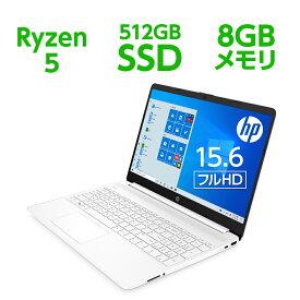 Ryzen5 8GBメモリ 512GB SSD (超高速PCIe規格) 15.6型 フルHD HP 15s (型番:206L6PA-AAAA) ノートパソコン office付き 新品 (2020年7月モデル)