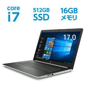 【9/21(月)-26(土)まで 全品10%OFFクーポン&エントリーでポイント10倍】Core i7 最新第10世代CPU 16GBメモリ 512GB 高速SSD 17.3型 IPSパネル HP 17(型番:2W950PA-AAAT) ノートパソコン Office付き 新品