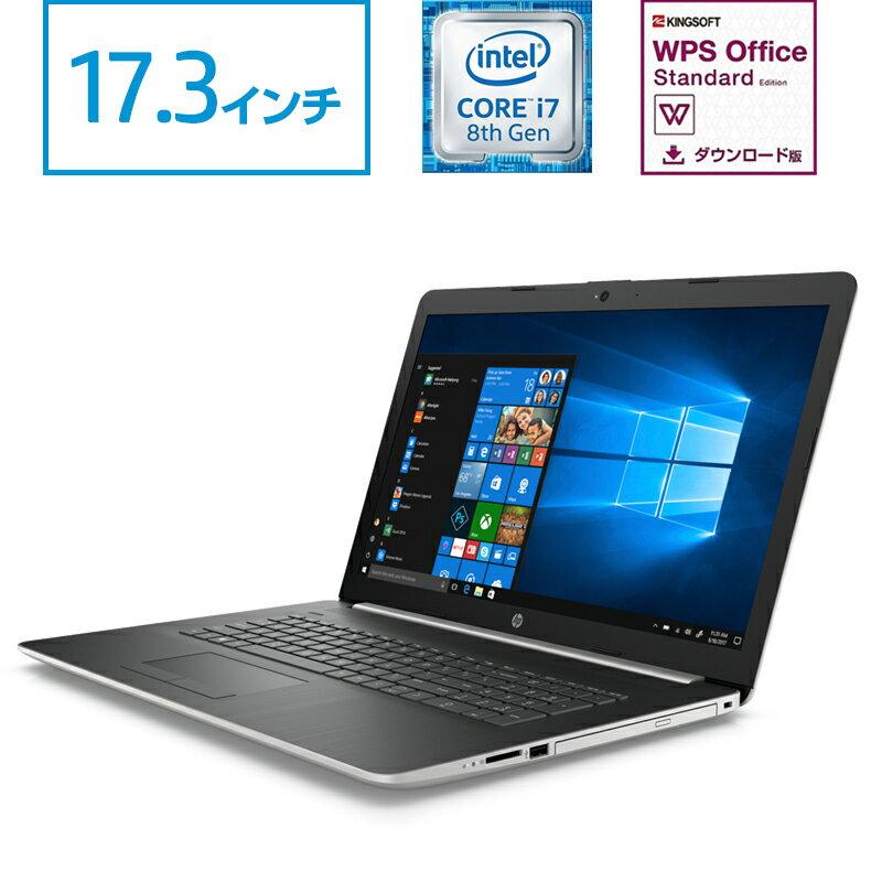 【11日1:59までエントリーでポイント最大32倍】 Core i7 最新第8世代CPU 16GBメモリ 128GBSSD+1TBHDD 17.3型 IPSパネル HP 17(型番:4SQ55PA-AABK)ノートパソコン 新品 WPS Office付 【お部屋スッキリ大画面17.3型】