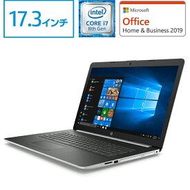 Core i7 最新第8世代CPU 16GBメモリ 128GBSSD+1TBHDD 17.3型 IPSパネル HP 17(型番:4SQ55PA-AAWC)ノートパソコン 新品 Microsoft Office Home & Business 2019 が搭載されております