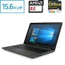 【超目玉39台早い者勝ち】E2-9000e APU 4GBメモリ 256GB高速SSD 15.6型 フルHD HP 255 G6 Notebook PC(型番:4JA70PA-AAFO) ノートパソ…