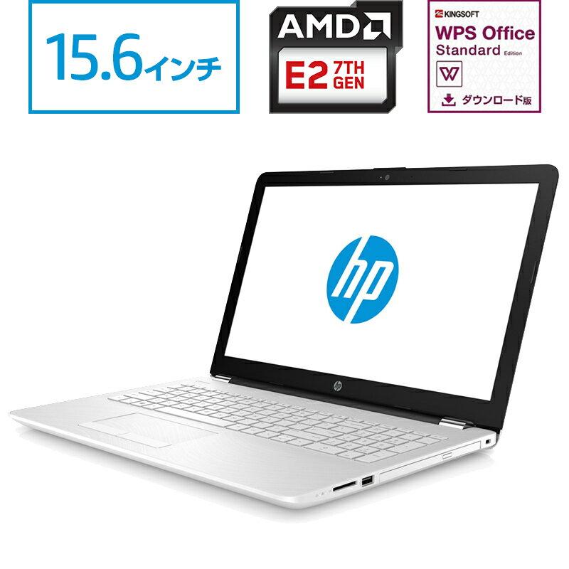 AMD E2-9000e 8GBメモリ 500GB HDD 15.6型 HP 15(型番:2BD70PA-ACAT) ノートパソコン office付き 新品