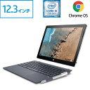 Chromebook Core i5 8GB 64GB eMMC フラッシュメモリ 12.3型 IPS タッチディスプレイ HP Chromebook x2 (型番:6VF42PA-AAAA) ノートパソコン Office付き 新品 Chrome OS Wacom AES スタイラスペン付き クロームブック