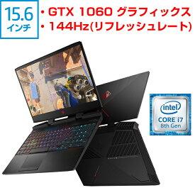 【7/20 9:59までエントリーで全品ポイント10倍】 GTX1060 144Hzリフレッシュレート Core i7 8750H 16GBメモリ 256GB PCIe SSD + 2TB HDD 15.6型 OMEN by HP 15(型番:4PA17PA-AABU)eスポーツ ノートパソコン office付 新品 ゲーミング ゲーミングPC