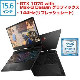 【7/20 9:59までエントリーで全品ポイント10倍】 GTX 1070 144Hzリフレッシュレート Core i7 8750H 16GBメモリ 256GB PCIe SSD + 2TB HDD 15.6型 OMEN by HP 15 (型番:4PA21PA-AAFQ) eスポーツ ノートパソコン office付き 新品 ゲーミング ゲーミングPC