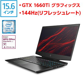 【全品10%OFFクーポン】 GTX 1660Ti 144Hz Core i5 9300H 16GBメモリ 256GB SSD PCIe規格 + 1TB HDD 15.6型 OMEN by HP 15 (型番:7LG91PA-AAAC) eスポーツ ゲーミング ゲーミングPC ゲーミングパソコン クリエイター ノートパソコン Office付き 新品