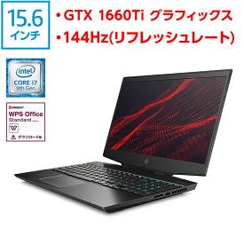 【全品10%OFFクーポン】 GTX 1660Ti 144Hz Core i7 9750H 16GBメモリ 256GB SSD PCIe規格 + 1TB HDD 15.6型 OMEN by HP 15 (型番:7LG93PA-AAAC) eスポーツ ゲーミング ゲーミングPC ゲーミングパソコン クリエイター ノートパソコン Office付き 新品