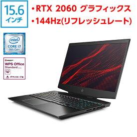 RTX 2060 144Hz Core i7 9750H 16GBメモリ 512GB SSD PCIe規格 + 1TB HDD 15.6型 OMEN by HP 15 (型番:7LH06PA-AAAE) eスポーツ ゲーミング ゲーミングPC ゲーミングパソコン クリエイター ノートパソコン Office付き 新品