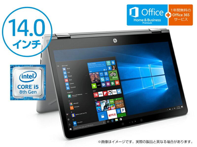 【SALE中エントリーでポイント最大15倍】 Core i5 12GBメモリ 256GB SSD 360度回転 14.0インチ タッチ液晶 HP Pavilion x360 14 (型番:3DB14PA-AABT) Office付き 新品