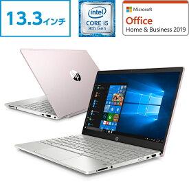Core i5 8GBメモリ 256GB SSD (超高速PCIe規格) 13.3型 FHD IPS液晶 HP Pavilion 13 (型番:5YT22PA-ABML) ノートパソコン office付き 新品 SAKURA(2019年2月モデル)