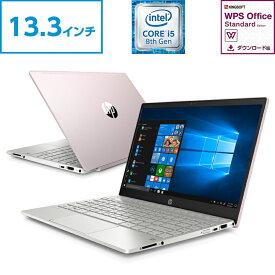 Core i5 8GBメモリ 256GB SSD (超高速PCIe規格) 13.3型 FHD IPS液晶 HP Pavilion 13 (型番:5YT22PA-AAAD) ノートパソコン WPS office付き 新品 SAKURA(2019年2月モデル)