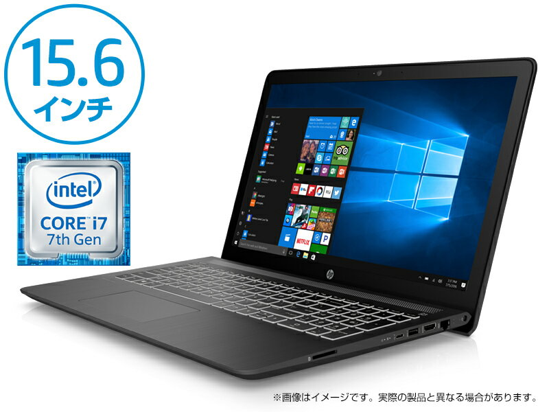 【GTX1050/Core™ i7-7700HQ/16GBメモリ】HP Pavilion Power 15 ノートパソコン (2FK90PA-AAAG)(Windows 10 Home/第7世代インテル® Core™ i7-7700HQ/16GBメモリ/128GB SSD+1TB HDD)