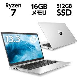 Ryzen7 16GBメモリ 512GB高速SSD 13.3型 HP ProBook 635 Aero G7 Notebook PC(型番:2K5P8PA-AAAW)軽量 指紋認証 ノートパソコン 新品