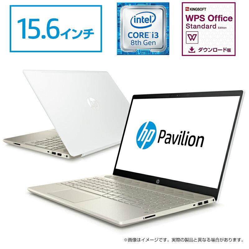 Core i3 8GBメモリ 128GB SATA SSD + 1TB HDD 15.6型 FHD IPS液晶 HP Pavilion 15 (型番:4QM52PA-AAAC) ノートパソコン office付き 新品 セラミックホワイト/モダンゴールド(2018年8月モデル)