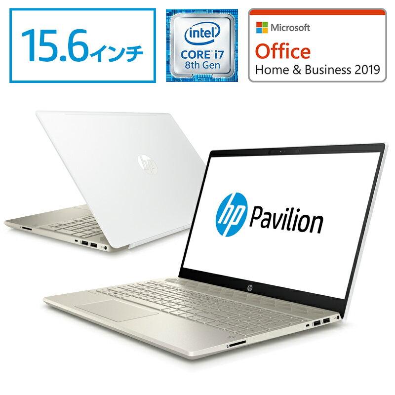 Core i7 16GBメモリ 256GB SSD + 1TB HDD 15.6型 FHD IPS液晶 HP Pavilion 15 (型番:4PC91PA-AAAB) ノートパソコン office付き 新品 セラミックホワイト/モダンゴールド (2018年8月モデル)NVIDIA GeForce MX150