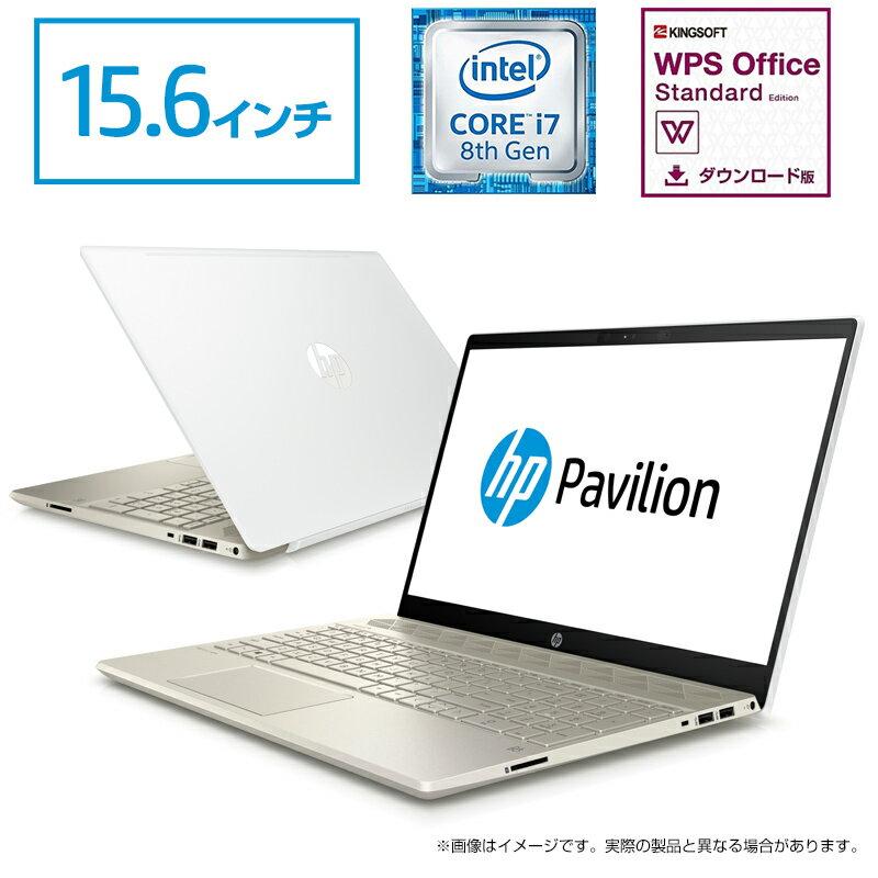 Core i7 16GBメモリ 256GB SSD + 1TB HDD 15.6型 FHD IPS液晶 HP Pavilion 15 (型番:4PC91PA-AAIB) ノートパソコン office付き 新品 セラミックホワイト/モダンゴールド(2018年8月モデル)NVIDIA GeForce MX150