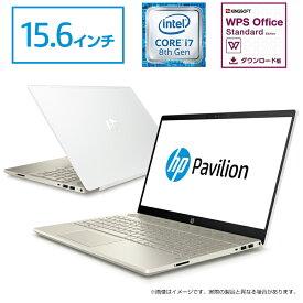 【9/26 09:59まで エントリーで全品ポイント10倍】 Core i7 16GBメモリ 256GB SSD + 1TB HDD 15.6型 FHD IPS液晶 HP Pavilion 15 (型番:4PC91PA-AAIB) ノートパソコン office付き 新品 セラミックホワイト/モダンゴールド(2018年8月モデル)NVIDIA GeForce MX150