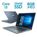 Core i3 8GBメモリ 256GB SSD 高速PCIe規格SSD 15.6型 FHD IPS液晶 顔認証 (型番:9UB90PA-AAAD) ノートパソ...