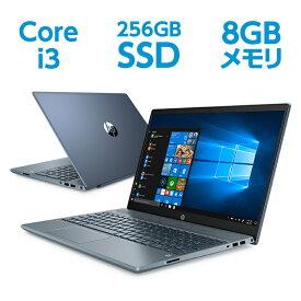 【全品10%OFFクーポン】 Core i3 8GBメモリ 256GB SSD 高速PCIe規格SSD 15.6型 FHD IPS液晶 顔認証 (型番:9UB90PA-AAAD) ノートパソコン Office付き 新品 フォグブルー