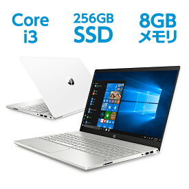 Core i3 8GBメモリ 256GB SSD 高速PCIe規格SSD 15.6型 FHD IPS液晶 顔認証 (型番:8SM72PA-AAAF) ノートパソコン Office付き 新品 セラミックホワイト