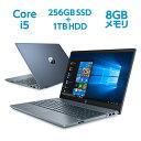 Core i5 8GBメモリ 256GB SSD + 1TB HDD 15.6型 FHD IPS液晶 HP Pavilion 15 (型番:8SM85PA-AAAA) ノートパソコン Office付き 新品 フォグブルー