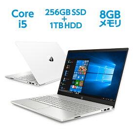 【1/28(木)1:59まで全品10%OFFクーポン】Core i5 8GBメモリ 256GB SSD + 1TB HDD 15.6型 FHD IPS液晶 HP Pavilion 15 (型番:2J138PA-AAAA) ノートパソコン Office付き 新品 セラミックホワイト