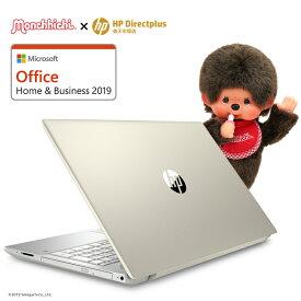 【パソコン探しに疲れたら迷わずコレ!】 Core i3 8GBメモリ 1TB HDD 15.6型 FHD HP Pavilion 15 (型番:7AL48PA-AAAG) ノートパソコン 新品 Office付き Home & Business 2019 2019年3月モデル