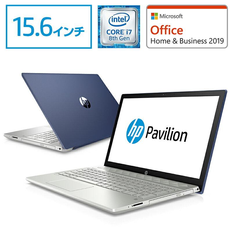 【19日9:59までエントリーで全品ポイント10倍!】 Core i7 16GBメモリ 128GB SSD + 1TB HDD 15.6型 FHD IPS液晶 HP Pavilion 15 (型番:4ME21PA-AAAA) ノートパソコン office付き 新品 ロイヤルブルー (2018年8月モデル)