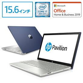 Core i7 16GBメモリ 128GB SSD + 1TB HDD 15.6型 FHD IPS液晶 HP Pavilion 15 (型番:5XN22PA-AAHM) ノートパソコン Office付き 新品 ロイヤルブルー(2019年3月モデル)