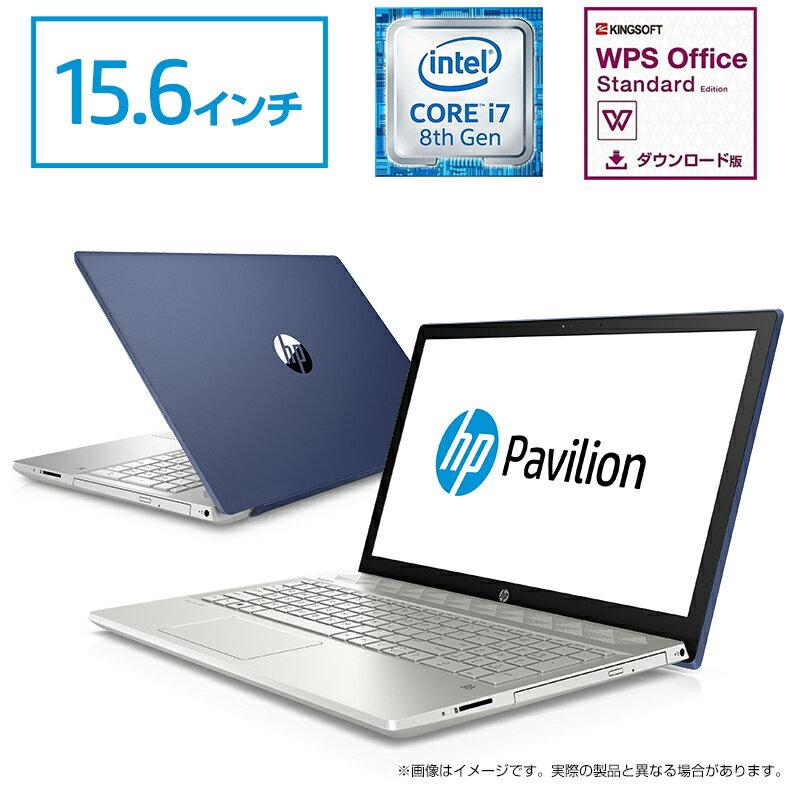 Core i7 16GBメモリ 128GB SSD + 1TB HDD 15.6型 FHD IPS液晶 HP Pavilion 15 (型番:4EL47PA-AAAE) ノートパソコン office付き 新品 ロイヤルブルー (2018年8月モデル)