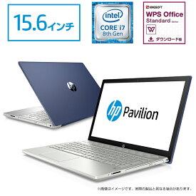 Core i7 16GBメモリ 128GB SSD + 1TB HDD 15.6型 FHD IPS液晶 HP Pavilion 15 (型番:5XN22PA-AAAE) ノートパソコン Office付き 新品 ロイヤルブルー(2019年3月モデル)