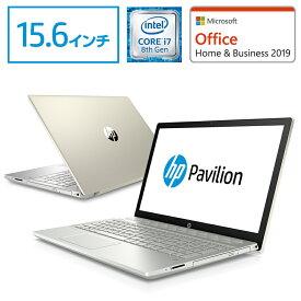 【9/26 09:59まで エントリーで全品ポイント10倍】 Core i7 16GBメモリ 128GB SSD + 1TB HDD 15.6型 FHD IPS液晶 HP Pavilion 15 (型番:5XN16PA-AAGQ) ノートパソコン Office付き 新品 モダンゴールド(2019年3月モデル)