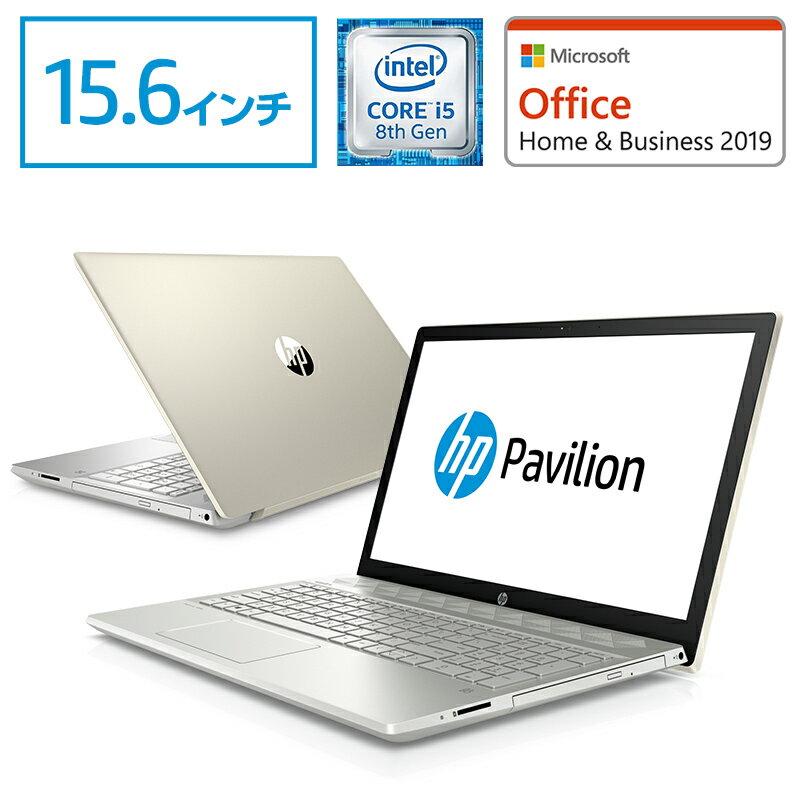 【11日1:59までエントリーでポイント最大32倍】 Core i5 8GBメモリ 128GB SSD + 1TB HDD 15.6型 FHD IPS液晶 HP Pavilion 15 (型番:4EL42PA-AABK) ノートパソコン office付き 新品 モダンゴールド (2018年8月モデル)