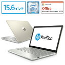 Core i5 8GBメモリ 128GB SSD + 1TB HDD 15.6型 FHD IPS液晶 HP Pavilion 15 (型番:5XN15PA-AAAB) ノートパソコン Off…